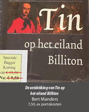 Tin_Cover